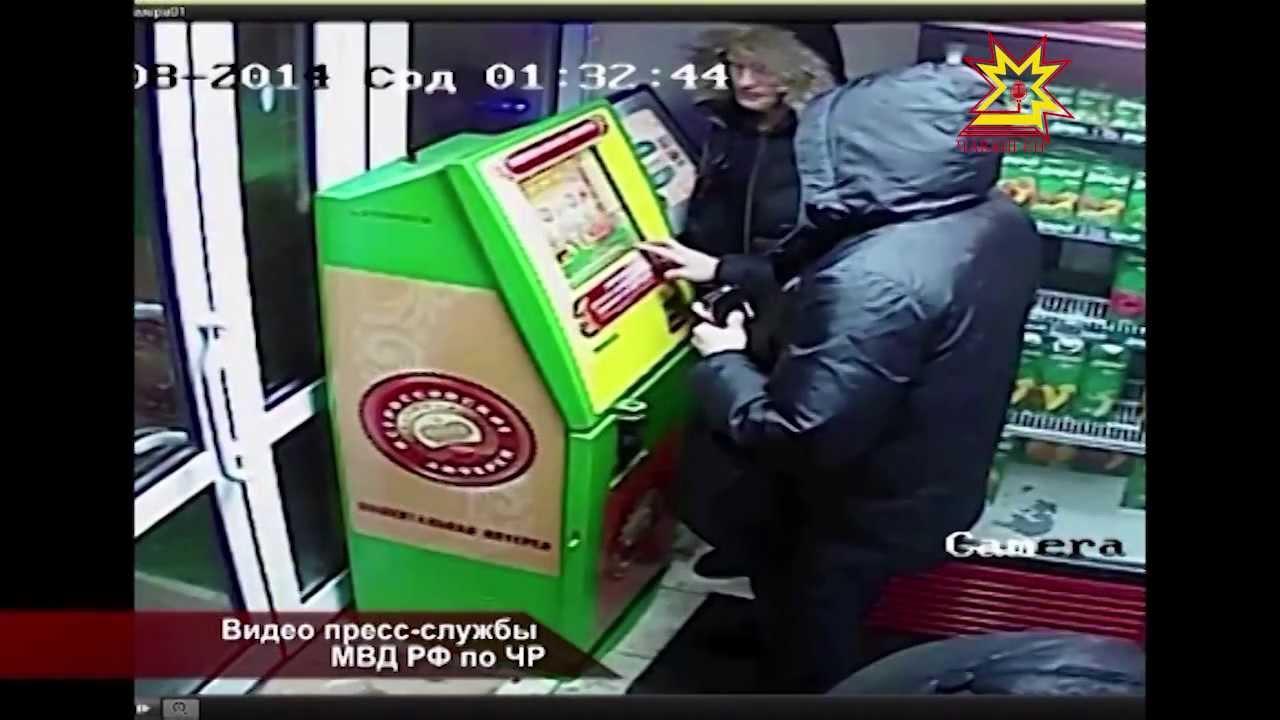 Как обмануть игровые аппараты с помощью купюры на скотче детские игровые автоматы лизинг