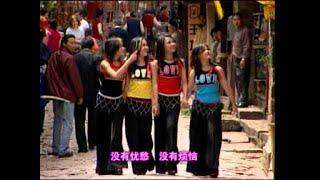 Repeat youtube video [M-Girls 四个女生] 大家都说新年好 + 财源滚滚好运到 -- 飞跃新年 (Official MV)