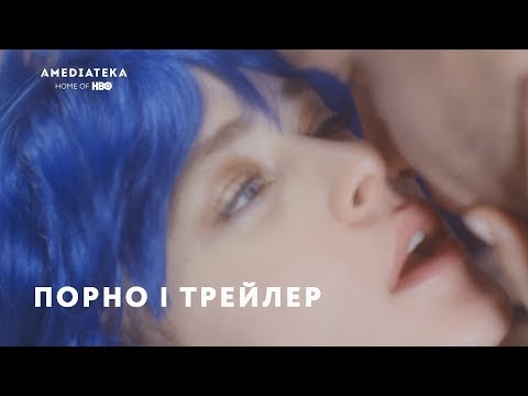 Фото порно из сериалов