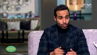 صاحبة السعادة | لماذا كان يسرق أحمد فهمي علم مصر في المدرسة تعرف علي السبب