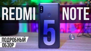 видео Смартфон Xiaomi Redmi Note 5 AI Dual Camera 64GB/4GB (Black/Черный)