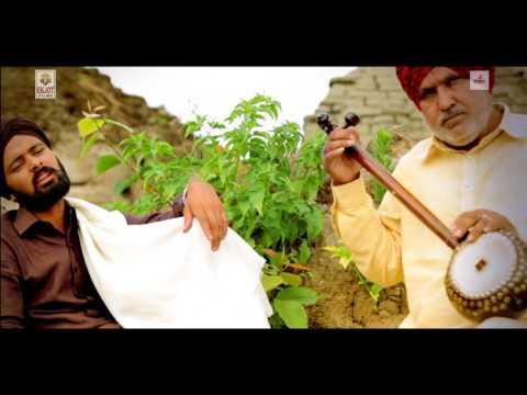 Maawan Labdiyan Nahi | GURI DHALIWAL | EKJOT Films | Latest Punjabi Song 2016