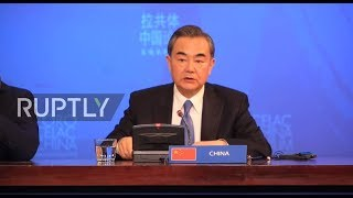 Chile: China invites CELAC to join One Belt, One Road initiative
