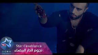 Saif Amer - Zaalan Mn Nfsi | 2016 | (سيف عامر - زعلان من نفسي (حصرياً