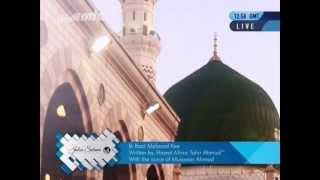 Urdu Na'at: Wo Pak Muhammad Hay Hum Sab Ka Habeeb Aqa