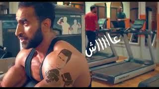 مسلسل نسر الصعيد HD | بطولة محمد رمضان - الحلقة 28 - Episode 28 Nesr El Sa