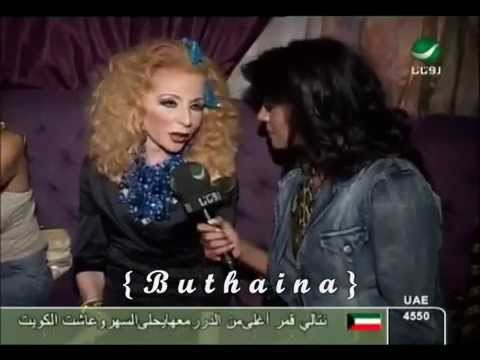 Sabah On Rotana News 2006 Birthday