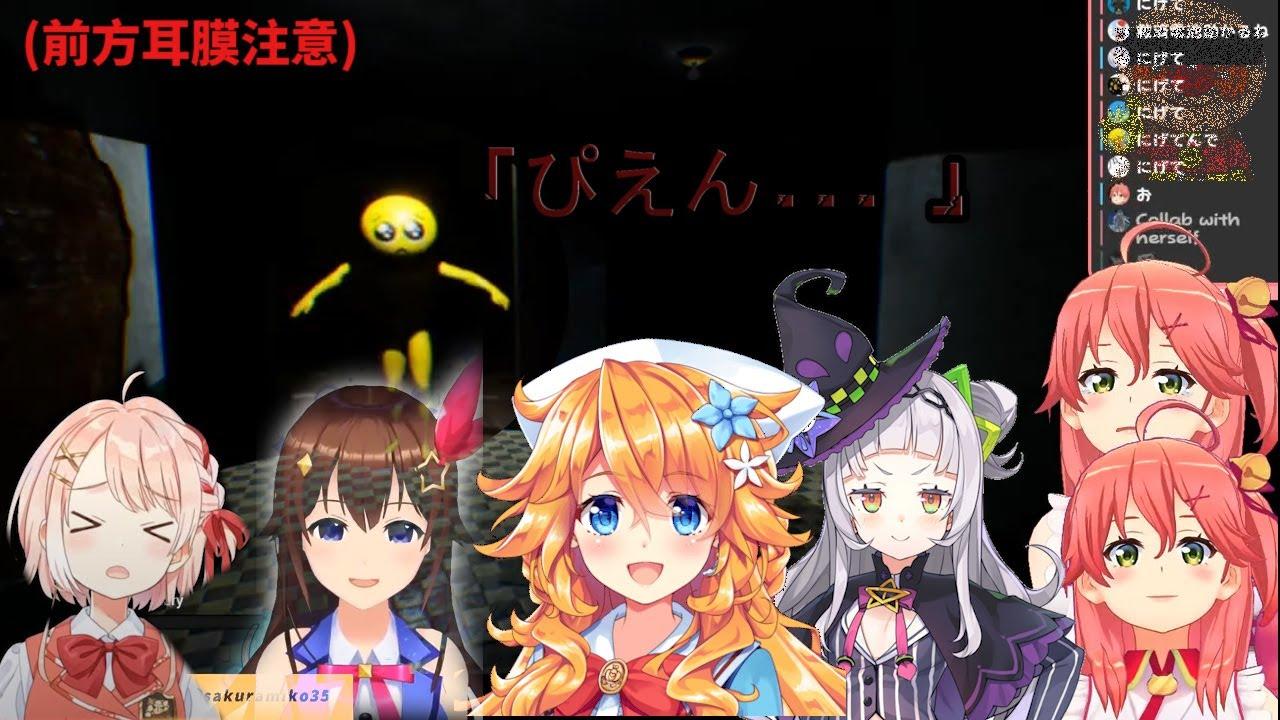 【VTuber們】一些Vtuber玩ぴえん恐怖遊戲的驚嚇反應(耳膜注意)