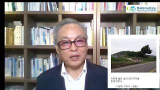 한국디카시연구소 KDI방송 강좌 14_ 디카시의 지평 …