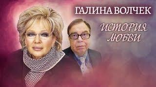 Галина Волчек. Жена. История любви   Центральное телевидение