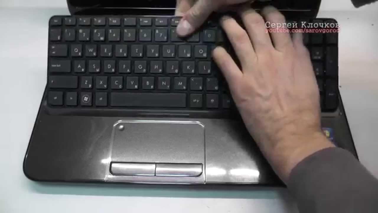 Кулеры и вентиляторы для ноутбуков acer, apple, asus, hp, lenovo, dell ☛ сервисный центр ноутбукофф ☎ (093) 170-17-41 ✅ доставка по всей украине!