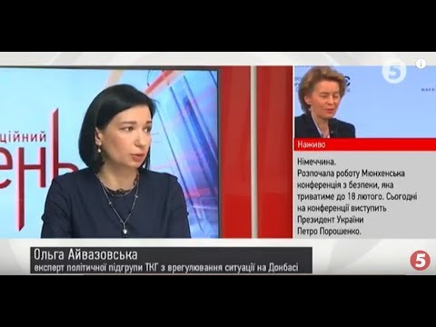 Позиція США щодо РФ стала більш жорсткішою / Ольга Айвазовська