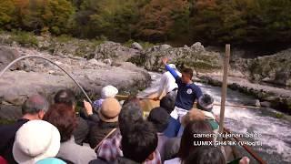 Hozu-gawa River Boat Ride (保津川下り)  in Kyoto Japan (GH4 UHD)