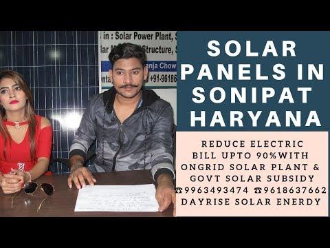 Solar Panels in Sonipat Haryana