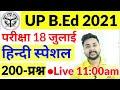 Gambar cover UP B.Ed Entrance Exam Hindi 2021