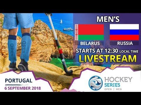 Belarus v Russia | 2018 Men's Hockey Series Open | FULL MATCH LIVESTREAM
