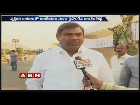 Congress Leader Byreddy Rajasekhar Reddy to Join in TDP, May Contest from Srisailam | ABN Telugu