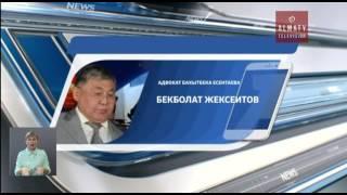 К 9 годам лишения свободы суд приговорил Бахытбека Есентаева (03.11.16)