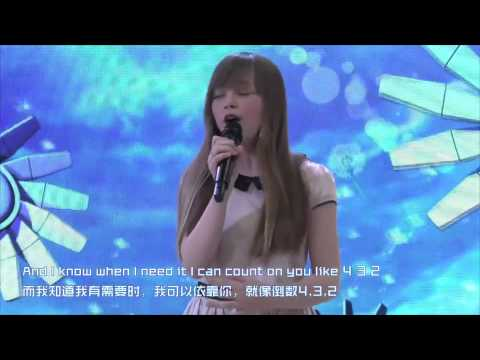 Connie Talbot singing Count on Me in Beijing 29/05/13