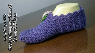كروشيه سليبر/حذاء/بالورى/لكلوك باسهل طريقه لاى مقاس _ Crochet Slipper
