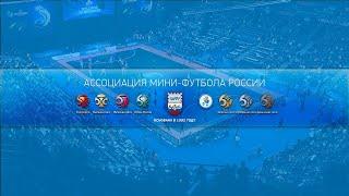 Париматч Суперлига Матч за 3 е место Тюмень Синара Екатеринбург Матч 3