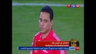 بالورقة و القلم |  مداخلة سمير كمونة نجم النادي الأهلى السابق  مع اسلام صادق
