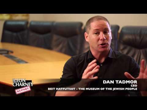 Dan Tadmor and Shulamith Bahat | Charney Report