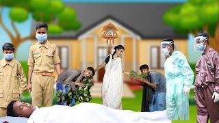 বাংলা ফানি ভিডিও তুমি যা চেয়েছিলে আমি তা কেন দিলাম না।Funny Video। Palli Gram TV New Video...