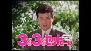 【洋服の青山】CM.