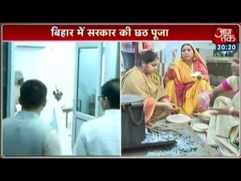 Bihar Chief Minister Nitish Kumar Visits Lalu Prasad's House On Chhath