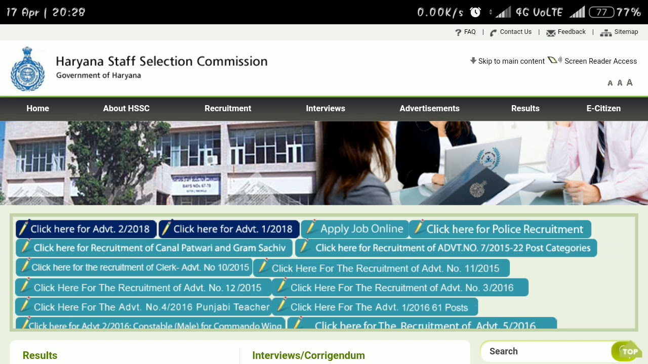 haryana ssc police constable si online form 2018