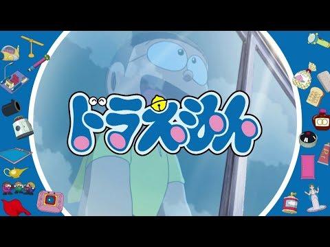 テレビアニメ【ドラえもん】ドラえもんのうた