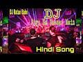 DJ Piya Ke Bazaar Mein//Hard Mixing Nagpuri//Hindi DJ Song//Mix By DJ Ratan Babu