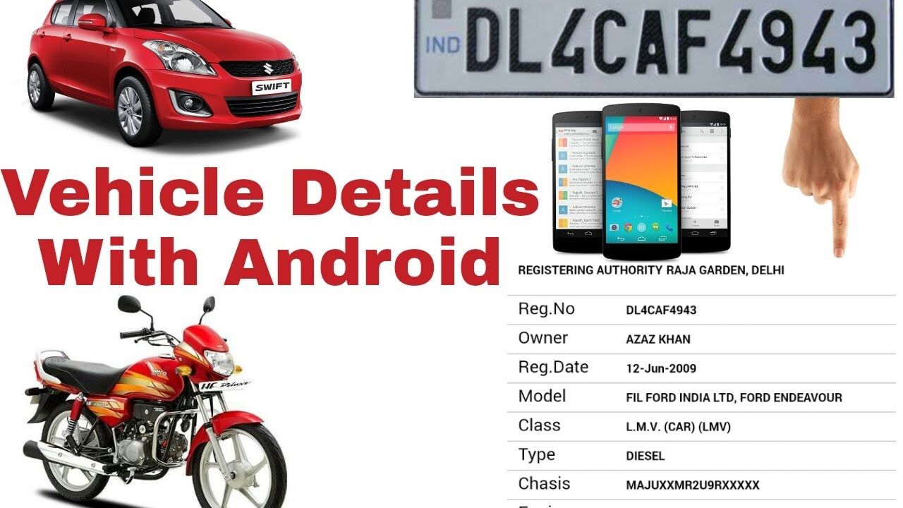 How to get vehicle owner details with number plate on android - YouTube