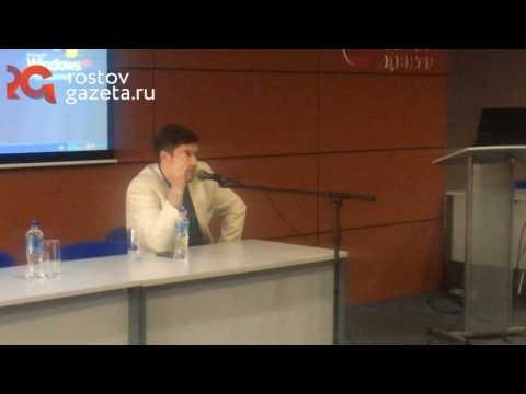 Тренинговый центр Игра жизни в Ростове раскритиковали