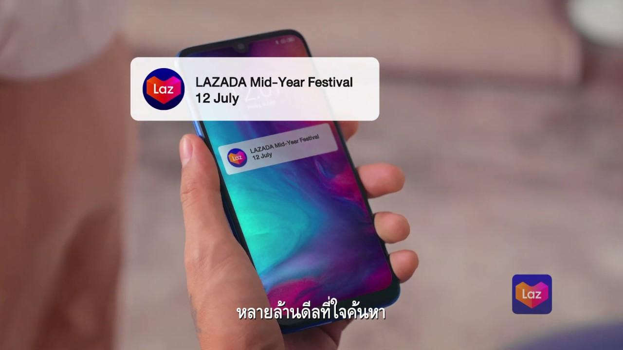 Lazada Mid-year Festival จบที่ใจได้ทุกดีล ช้อปสนุกกับคูปองส่วนลด 2ล้านคูปอง