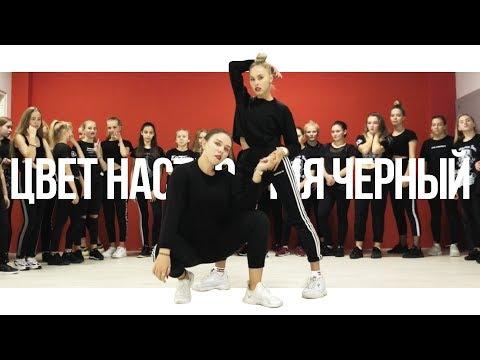 Россия , иваново , крутицкая улица,  посмотреть все стили записаться на бесплатный урок.