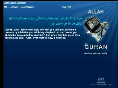 Quran English Only Translation 012-يوسف-Yusuf-Joseph(Meccan)