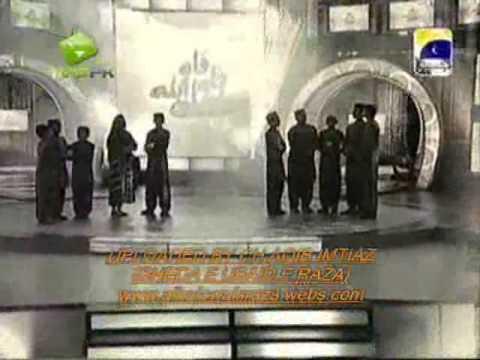 Download OWAIS RAZA QADRI_WAH WAH SUBHAN ALLAH (PART 1) 23 AUGUST 2011 TOP 6 NAAT KHUWAH AUDITION ON GEO TV