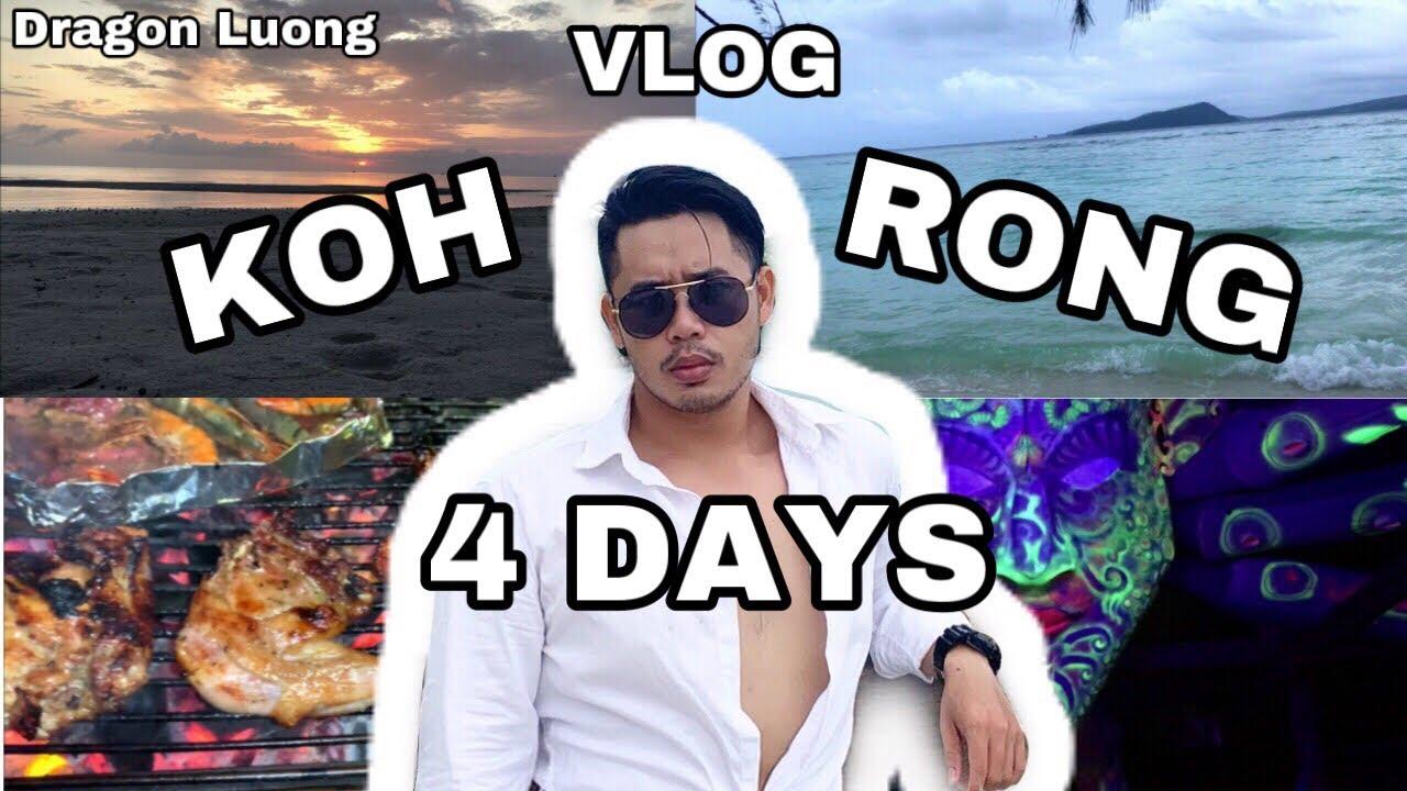 KOH RONG | KINH NGHIỆM DU LỊCH KOH RONG | Khám Phá Hòn Đảo Đẹp Nhất CAMPUCHIA | Vlog | Dragon Luong