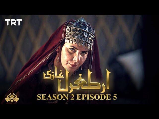 Ertugrul Ghazi Urdu | Episode 5| Season 2