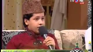 beautiful naat by saqlain rasheed must watch share naat 2015