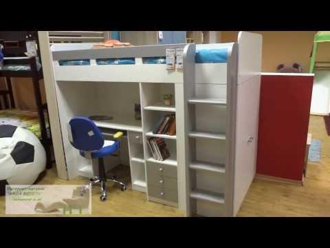Детский мебельный комплекс Combi Plus