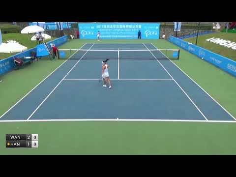 Wang Xin Yu v Han Xinyun - 2017 ITF Shenzhen