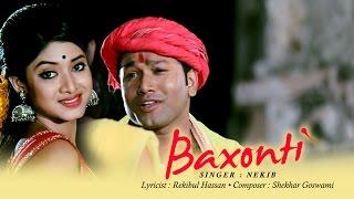 Baxonti | Nekib | Priyanka Baishya | Superhit Assamese Song 2017