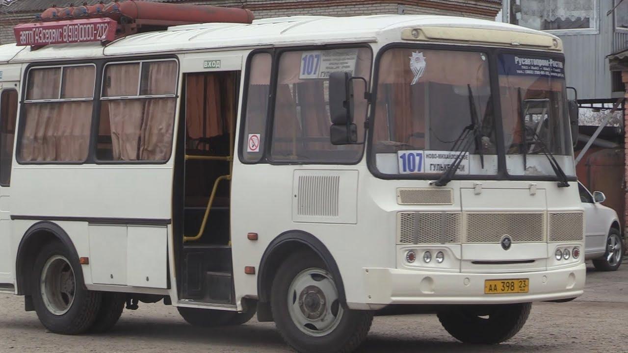 Коронавирус: дезинфекция автобусов