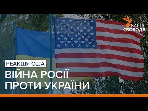 канали украини онлайн