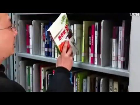 Andea RFID Library Smart Bookshelf Applied In 24h Self Service Kiosk