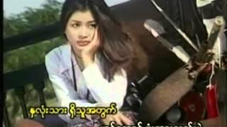 Da Kar lay Sae Yone Pal Lar တခါးေလးေစ႔ယံုပဲလား Tun Eaindra Bo ထြန္းအိျႏၵာဗိုလ္ Karaoke