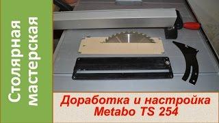 banco sega metabo ts 254 videos banco sega metabo ts 254 clips. Black Bedroom Furniture Sets. Home Design Ideas